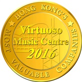 Virtuoso Music Centre (8)