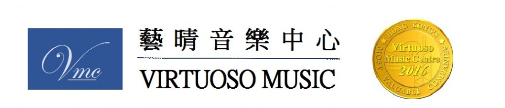 Virtuoso Music Centre